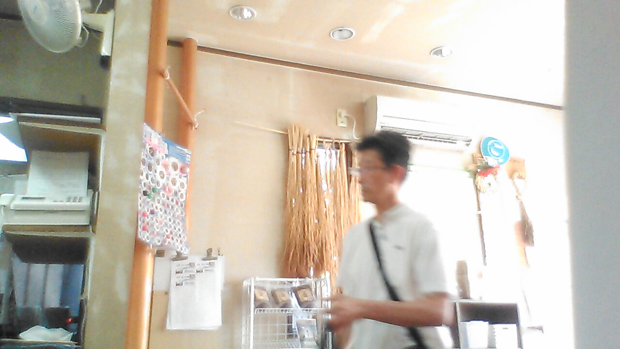 2016_08_19_15_31_43
