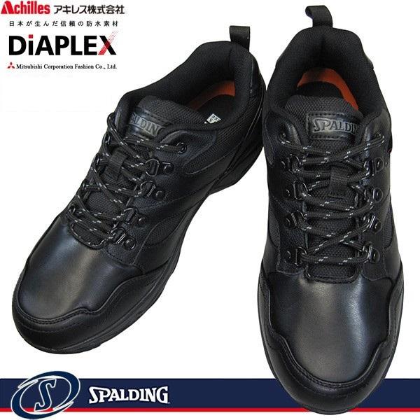 Shoeparkkaminari_spl1002752000