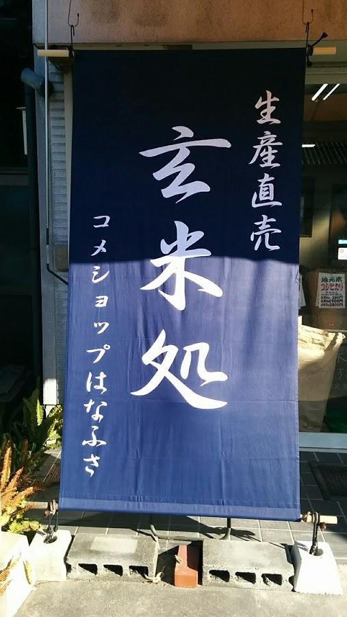 Img_20170125_095135
