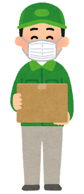 Job_takuhaiin_man_nimotsu_green_mask